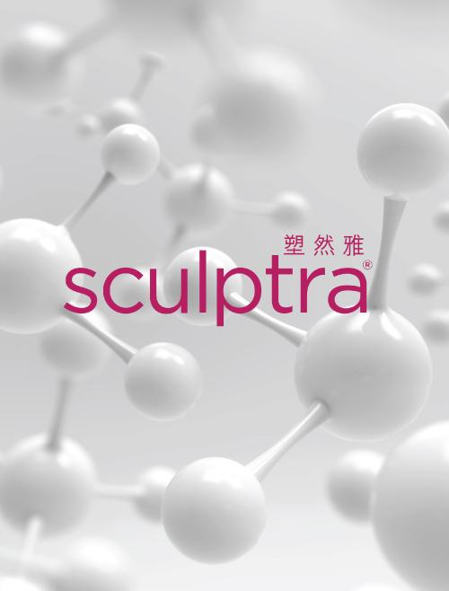 Sculptra膠原自生